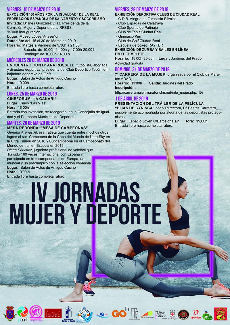 "Jornadas ""Mujer y Deporte"""